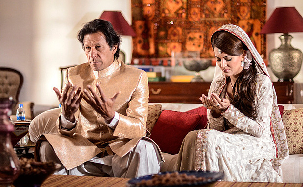 Reham & Imran Wedding Pic