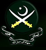 Join Pak Army As Captain Through SSC –  Entry May 2019