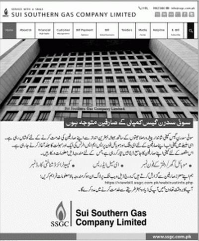 SSGC Duplicate Bill