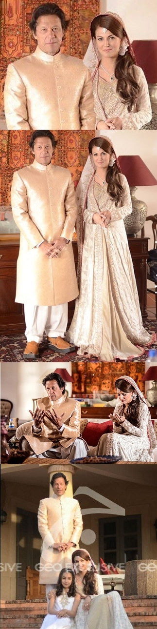 PTI Chairman Imran Khan Wedding Pictures With Reham Khan