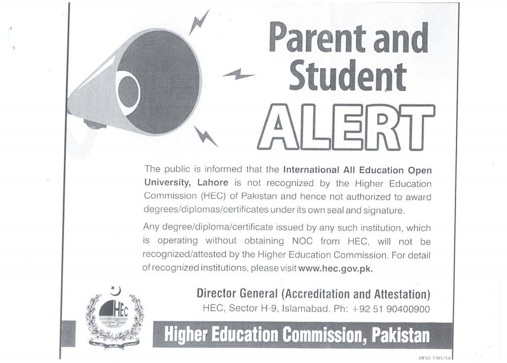 HEC Alert About Fake AIOU