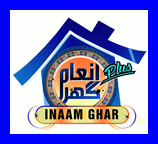 How To Get Geo TV Free Inaam Ghar Plus 2015 Passes/Prizes