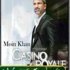Latest Scandal of Pakistan Cricket Team 2015. Moin Khan Exposed? Videos