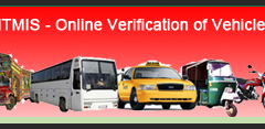 Online Vehicle Registration Verification in Punjab