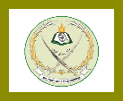Military College Murree 1st Year Admission 2021 Form & Merit List