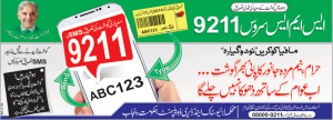Punjab Meat Quality Verification Service Through SMS 9211