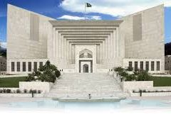 Supreme Court of Pakistan Jobs 2021, NTS Form Download