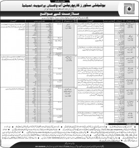 Utility Store NTS Jobs 2015 Form, Roll No, Result & Answer Key
