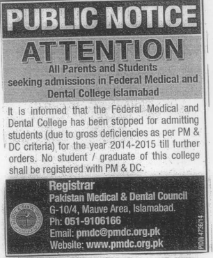 PM & DC has Notified That FMDC is Not Allowed To Advertise Admission in MBBS