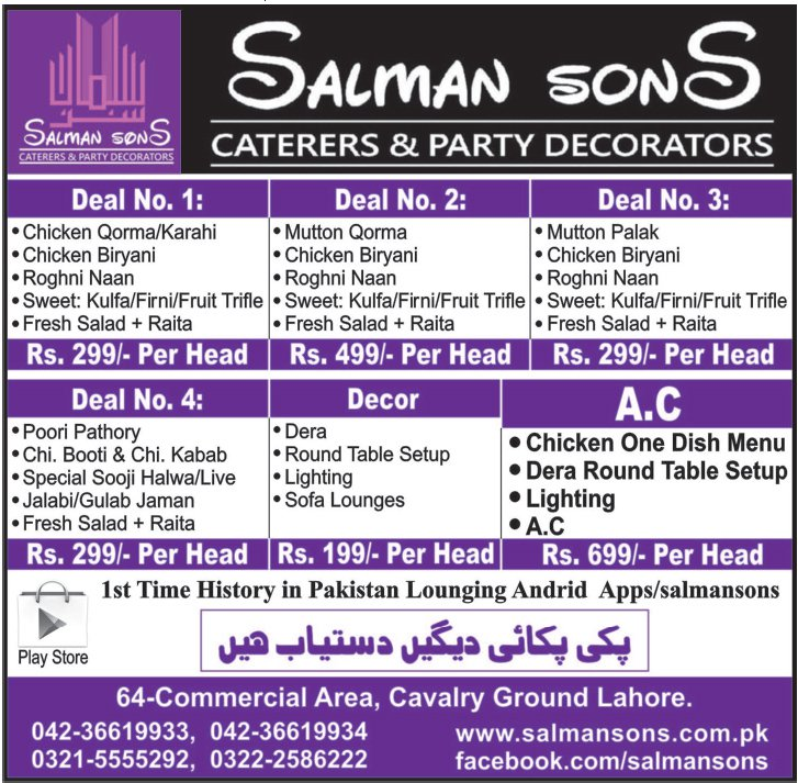 Cheapest Event Management Company in Lahore-Salman Sons