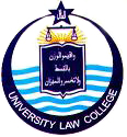 Punjab University Law College Lahore Admission 2019 in PGD (Postgraduate Diploma Courses)