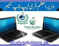 Breaking News About Online Registration For PM Laptop Scheme 2020