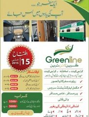 Green Line Train Timing, Stops, Fare, Reservation & Facilities