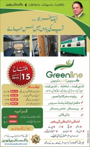 Green Line Train By Pakistan Railway