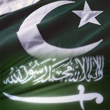 Pakistan Saudi Arabia Relations