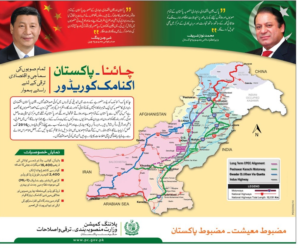 Final & Official Map of Pak China Economic Corridor Route