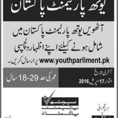 Join Youth Parliament Pakistan 2019-20