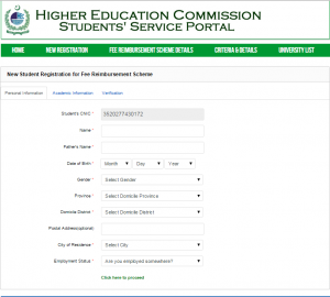 How To Apply Online For PM Fee Reimbursement Scheme 2018 on HEC Website?
