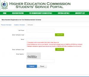 How To Apply Online For PM Fee Reimbursement Scheme 2018 on HEC Website?