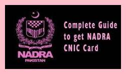 How To Apply Online For CNIC in Nadra Pakistan? Step By Step Guidance