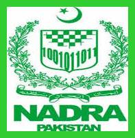Nadra Pakistan Jobs 2020, Career, Scope & Super Tips For Preparation of Recruitment Tests