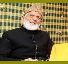 Kashmiriyat Definition, Jobs, Career, Scope, Course Outline & Kashmir Issue