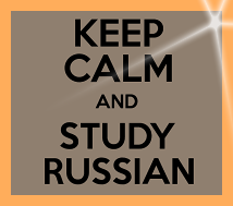 Russian Language – Courses, Topics, Jobs, Career & Scope