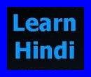 Hindi Language (Sanskrit)- Jobs, Career, Scope, Courses & Benefits