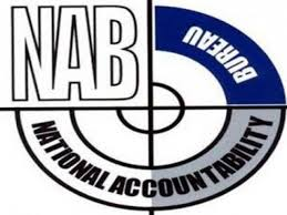 National Accountability Bureau NAB Jobs, Career, Scope & Tips