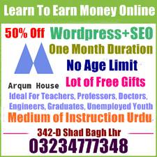 Best Earn Money Online Class in Lahore