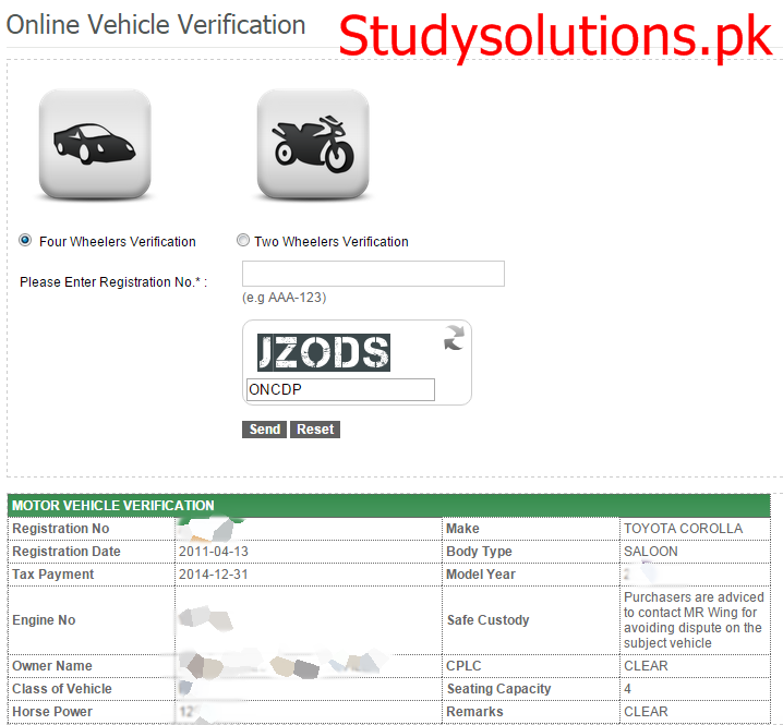 Online Vehicle Verification Karachi & Sindh (Excise & Taxation)