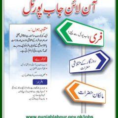 Online Job Portal of Punjab Government-Registration & Details in Urdu