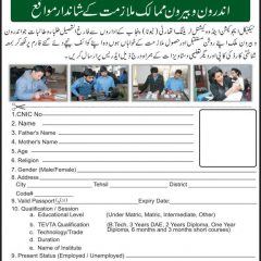 Download Application Form For All TEVTA Jobs in Pakistan & Abroad