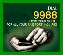 Passport Office Pakistan Helpline, Online Complaints & Tracking