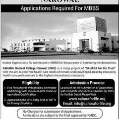 Sahara Medical College (SMC) Admission 2021