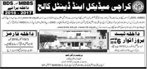 Karachi Medical & Dental College KMDC Admission 2016