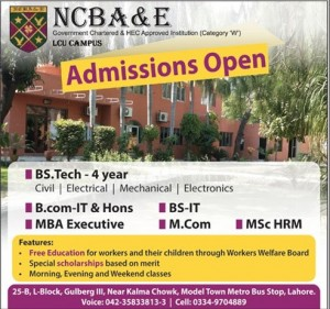 NCBA&E Admission 2018, Download Application Form