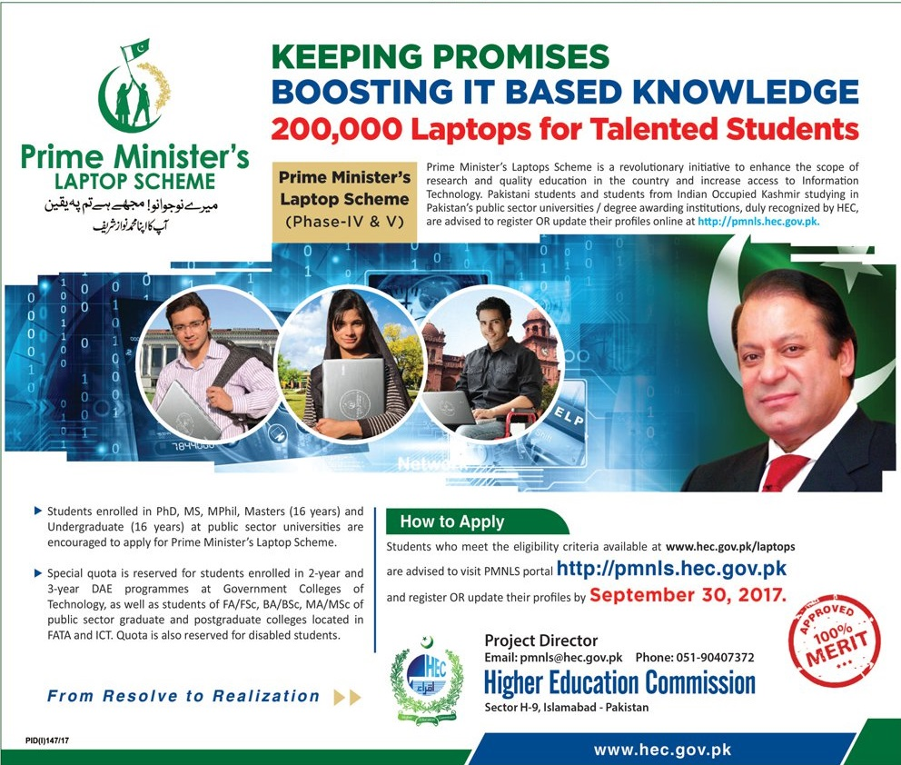 Breaking News About Online Registration For PM Laptop Scheme 2017