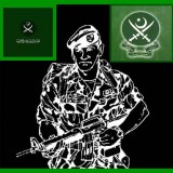 Commission In Pakistan Army Through 145 PMA Long Course-2019