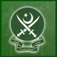 Join Pak Army As Soldier, Clerk, Driver, Cook, Military Police & Naib Khateeb 2019