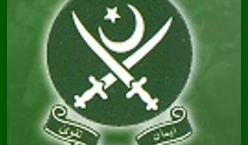 Guide To Join Pak Army 2020 – Tips in Urdu & English