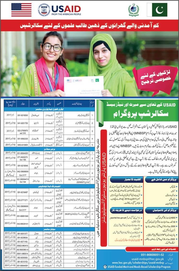usaid scholarships