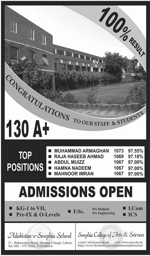 Adabistan e Soophia School & Soophia College of Arts & Sciences Lahore Admission 2020