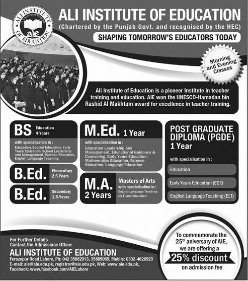 Ali Institute of Education LHR Admission 2020 in BEd, BS, MS, MA & PGD