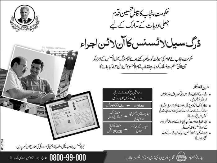 How to Get Online Grug Sale License in Punjab For Medical Stores