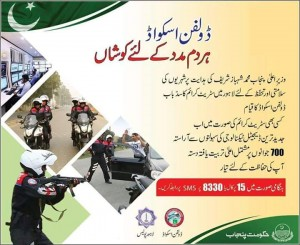 How To Join Dolphin Force Punjab? Super Tips