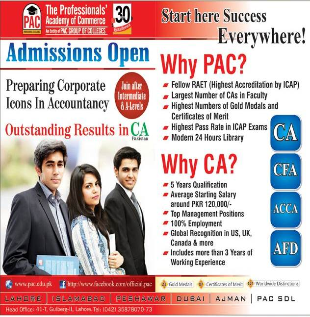 PAC Lahore Admission 2020 CA, ACCA, CFA, AFD