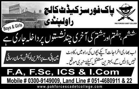 Pak Forces Cadet College Rawalpindi Admission 2020