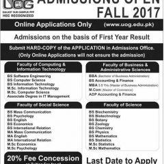 UOG Sialkot Sub Campus Admission 2020