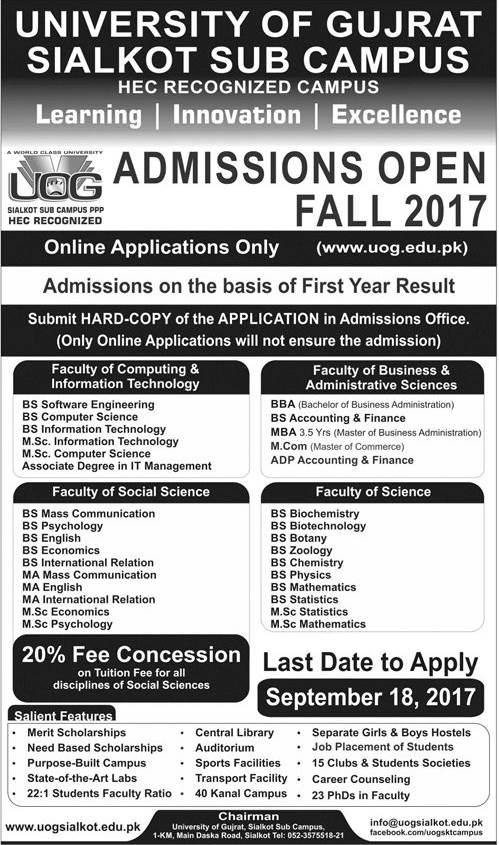 UOG Sialkot Sub Campus Admission 2017